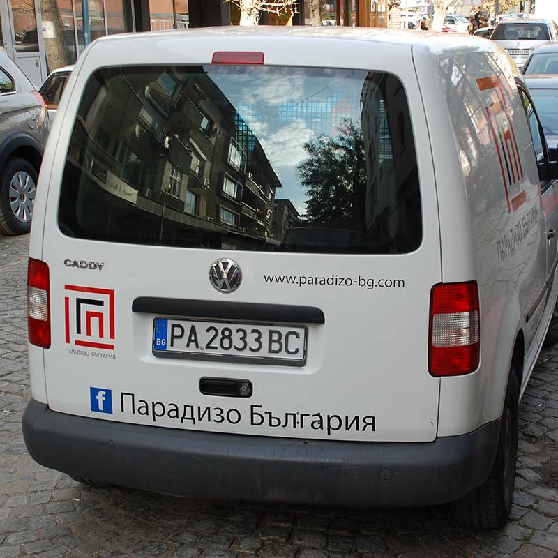Брандиране на автомобил Light on Пловдив