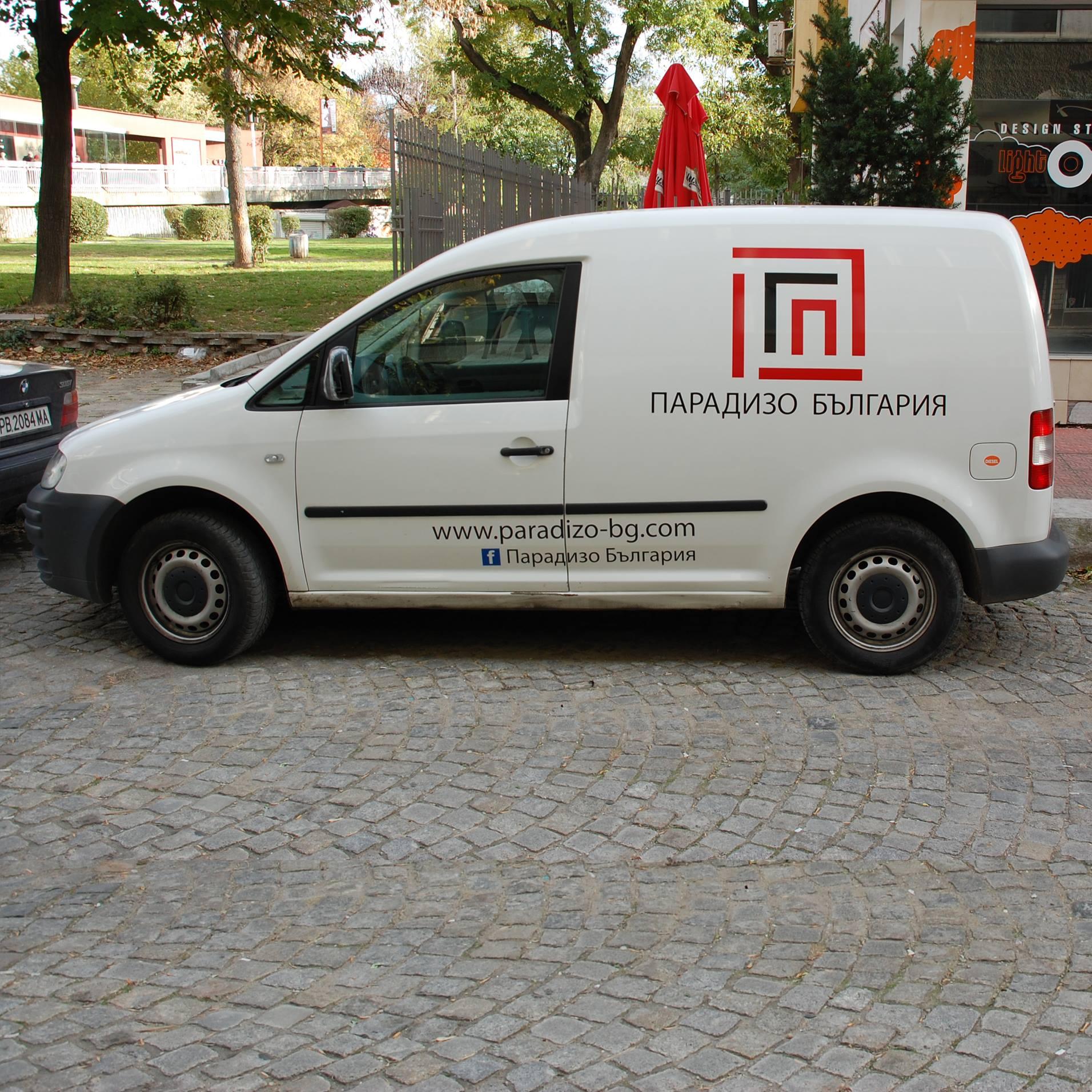 Light on Пловдив брандиран автомобил