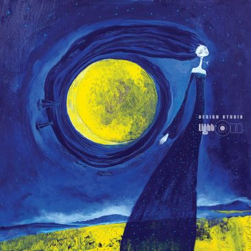 The moons live in the blue room
