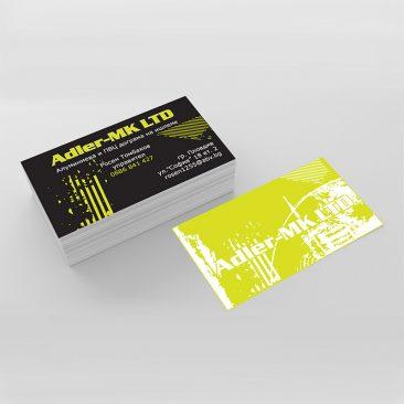 визитни картички печатна реклама light on