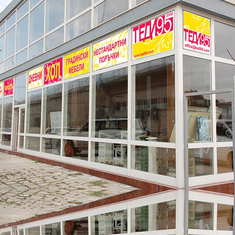 Фолио за витрини от Light on Пловдив за Tedi 95